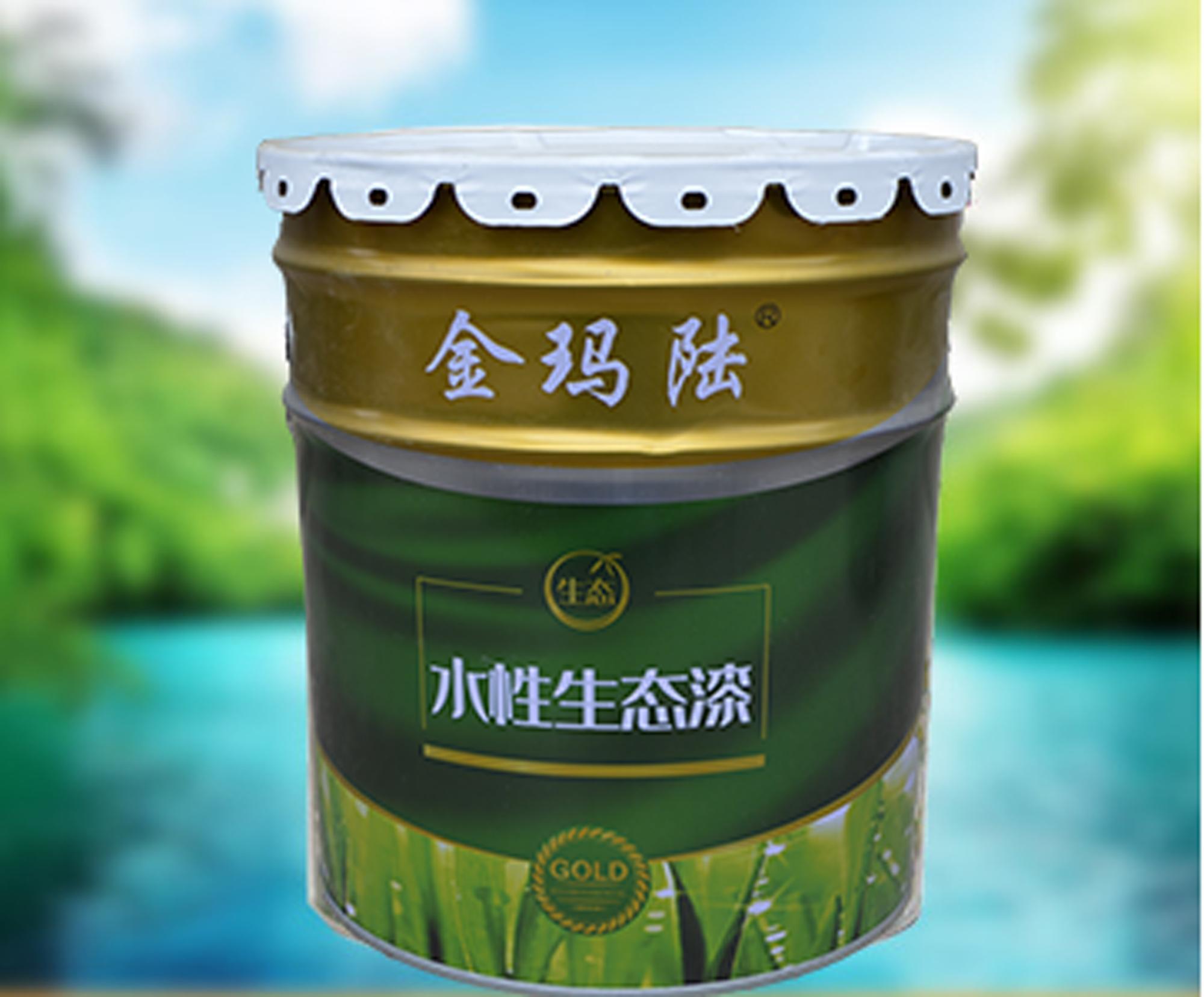 金玛陆--水性生态漆